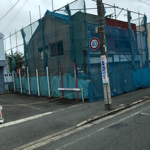 磐田市中泉・木造住宅解体のサムネイル